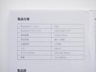 tt-bh08-18-320x240