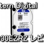 WD30EZRZ-RT WD Blue 3TB HDD レビュー
