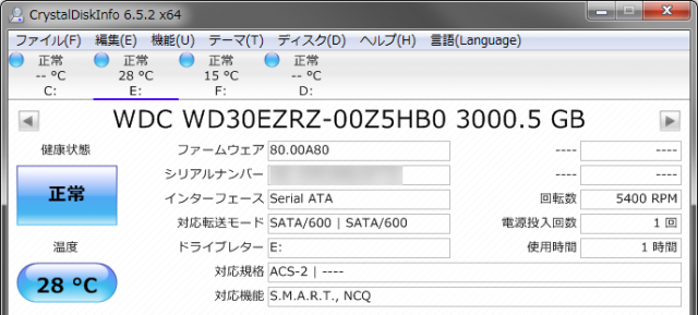 wd30ezrz-rt-diskinfo