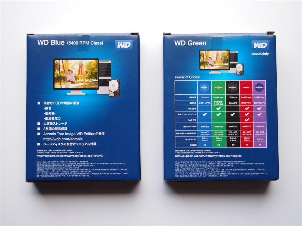 wd30ezrz-rt-review-06