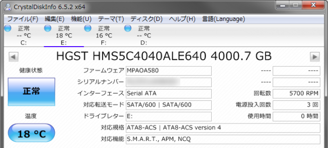 0s03361-diskinfo