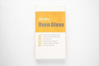 bbq-glove-03