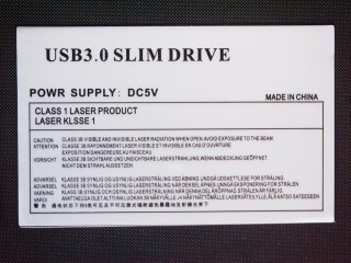 cd-dvd-drive-12