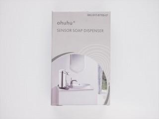 dispenser-01