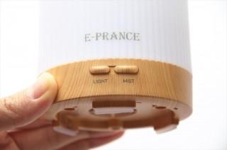 e-prance-aroma-04