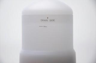 e-prance-aroma-11
