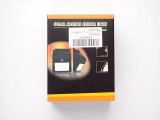 e-prance-solar-light-01