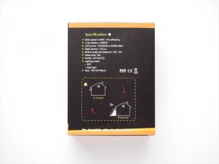 e-prance-solar-light-02