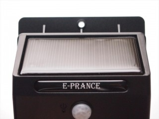 e-prance-solar-light-07-320x240