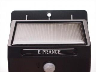 e-prance-solar-light-07