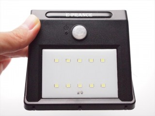 e-prance-solar-light-09
