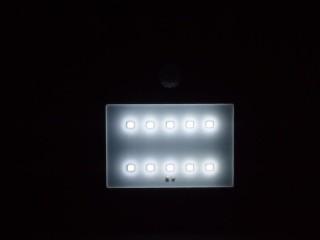 e-prance-solar-light-17