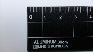 jq-25-macro-01-320x180