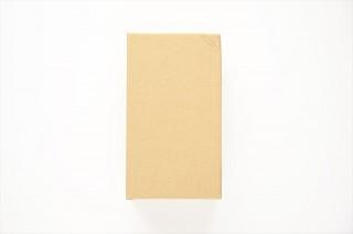 mrit-aroma-diffuser-01-320x212
