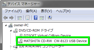 patech-slot-in-dvd-device