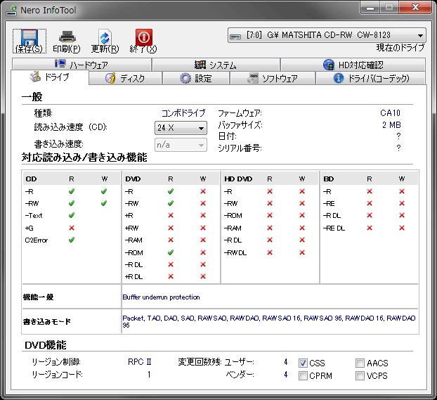 patech-slot-in-dvd-nero-infotool