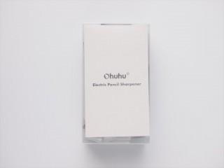 pencil-sharpener-01