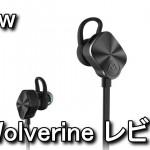 Wolverine Bluetoothヘッドセット レビュー