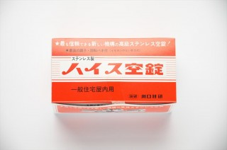 bs60mm-01-320x212
