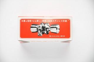 bs60mm-02-320x212