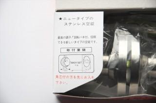 bs60mm-03-320x212