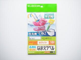 edt-tcnmwh5-01