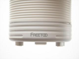 freetoo-aroma-diffuser-05-320x240