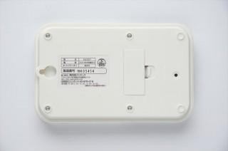 ks-257wt-06-320x212