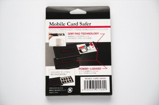 mobile-card-safer-02-320x212