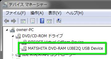 ppc010b-pj1-dvd-device