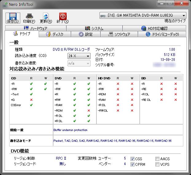 ppc010b-pj1-nero-infotool