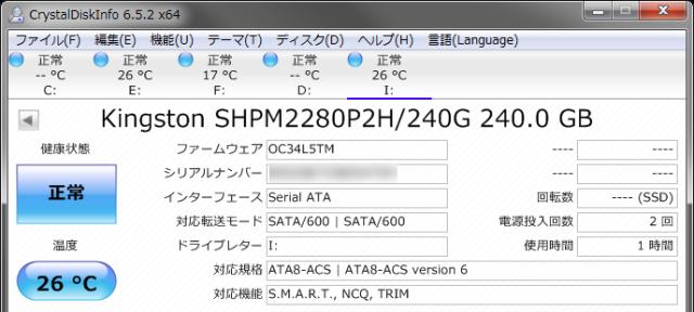 shpm2280p2h-crystal-disk-info