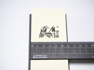 toishi-04-320x240