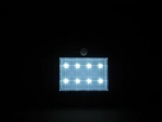 version-teck-sensor-light-08