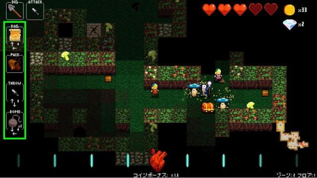 crypt-of-the-necrodancer-item