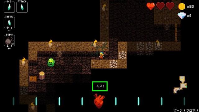 crypt-of-the-necrodancer-miss