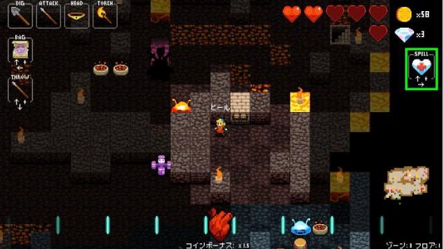 crypt-of-the-necrodancer-spell