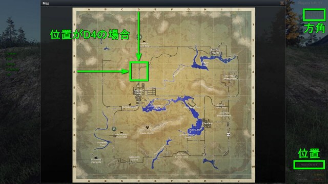 h1z1-map-640x360