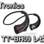 TT-BH09 Bluetoothヘッドセット レビュー