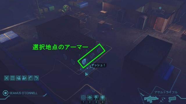 xcom-enemy-unknown-armor