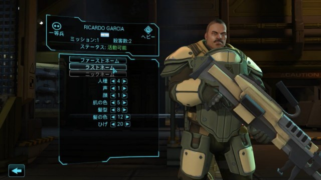 xcom-enemy-unknown-character-create
