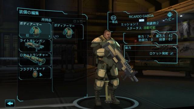xcom-enemy-unknown-equipment-640x360