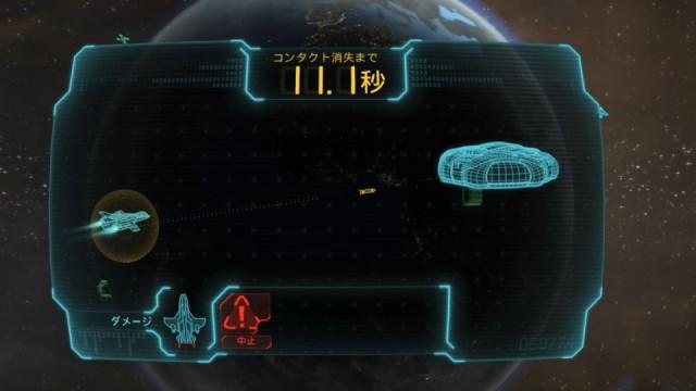 xcom-enemy-unknown-fighter-640x360