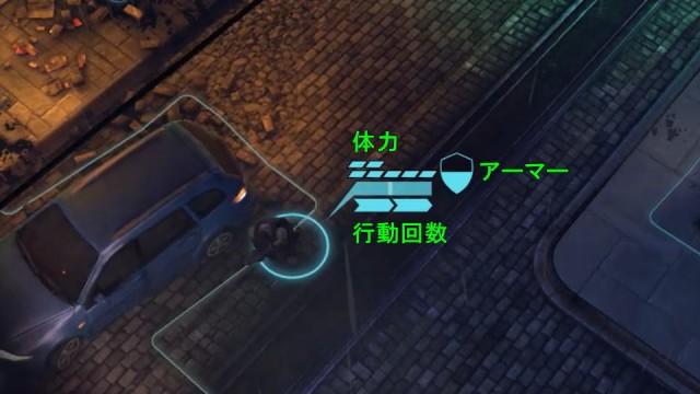xcom-enemy-unknown-system