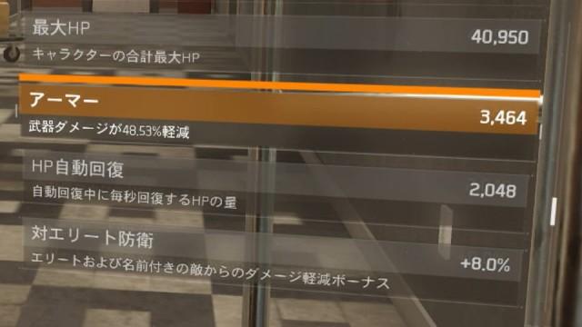 division-armor-640x360