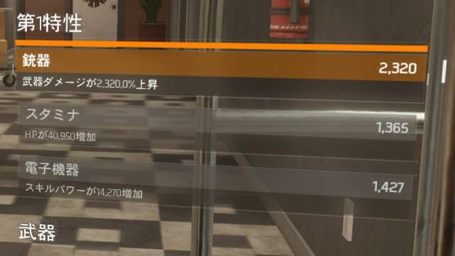division-jyuuki-2-640x360