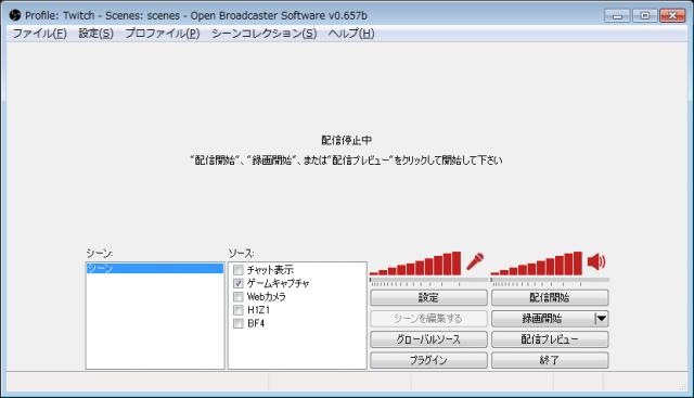 obs-640x367