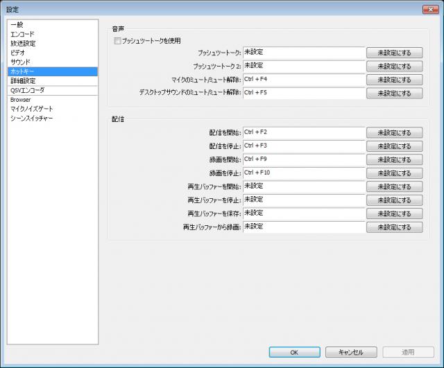 obs-hot-key-640x531