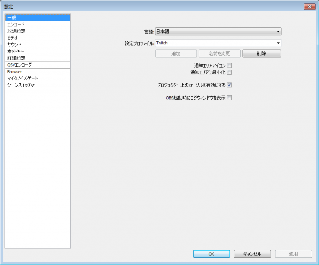 obs-main-640x531