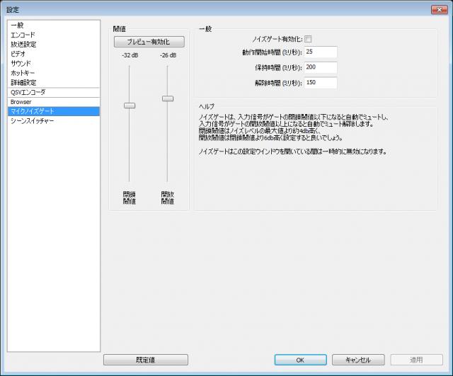 obs-mic-640x531